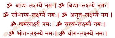 laxmi puja mantra in hindi pdf