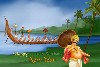 "Search Results for ""Happy Newyear2015malayalam"" – Calendar 2015"