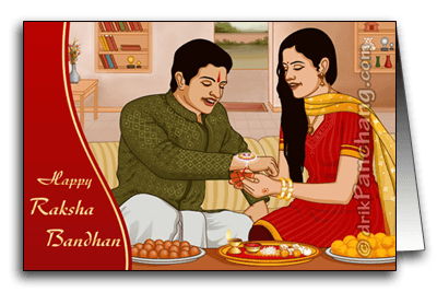 raksha bandhan festival essay Short essay, speech & poems on raksha bandhan rakhi for school students in english & hindi read the long article history of rakhi for children people of india.