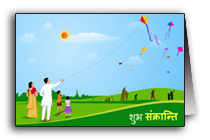 Sankranti Greetings